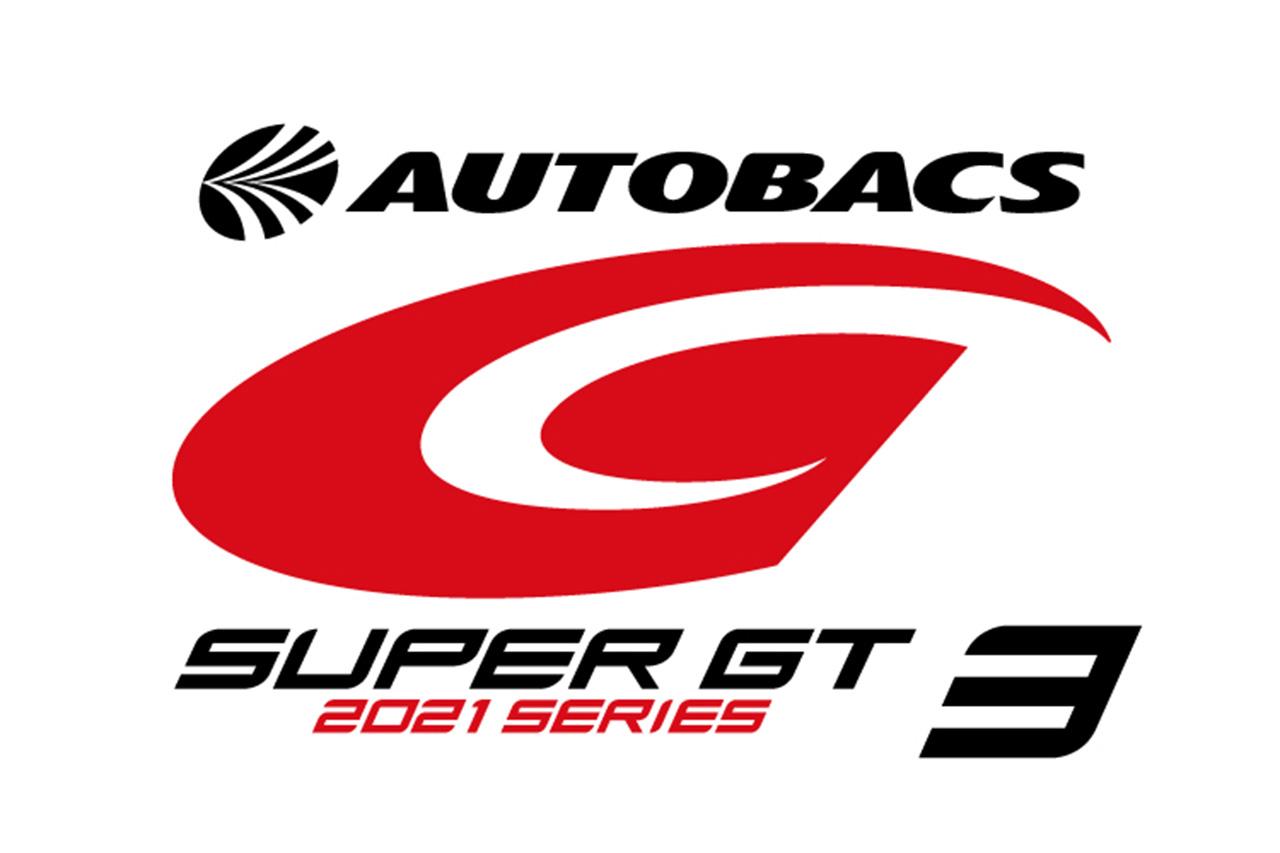 SUPER GT、第3戦鈴鹿の延期を決定…鈴鹿市にまん延防止等重点措置