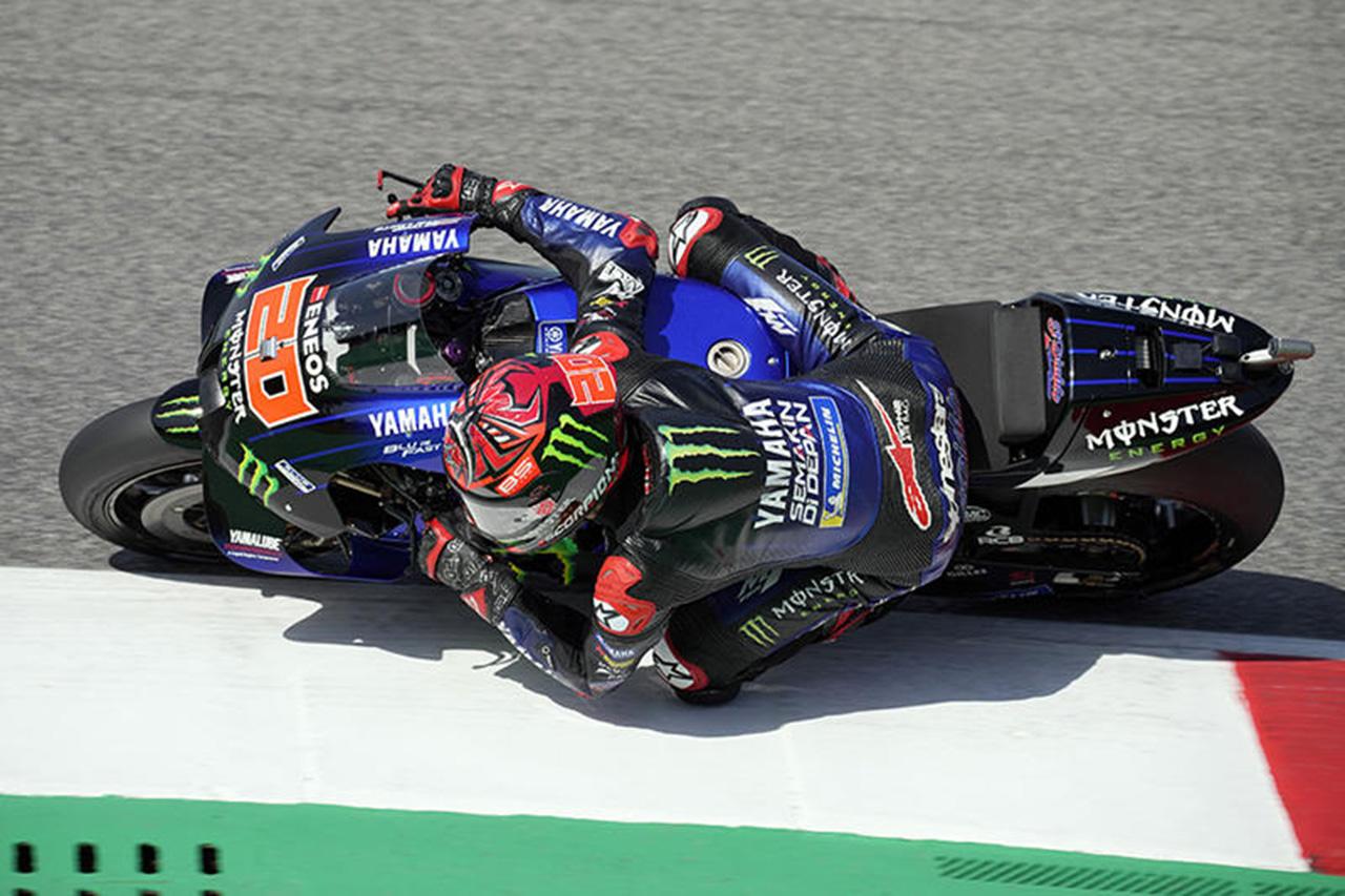 MotoGP:ヤマハ 2021年 第6戦 イタリアGP 予選レポート