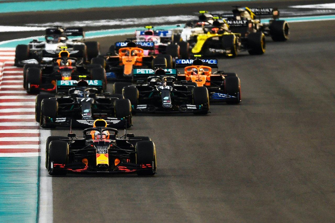 F1 アブダビグランプリ