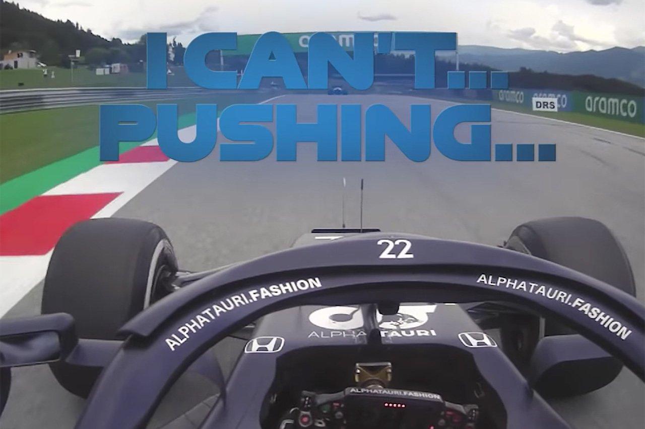 F1:ゲルハルト・ベルガー 「角田裕毅の無線での感情的な発言は問題ない」