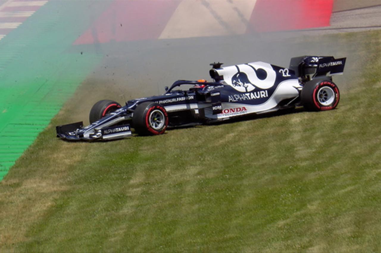 【動画】 2021年 F1オーストリアGP フリー走行3回目 ハイライト
