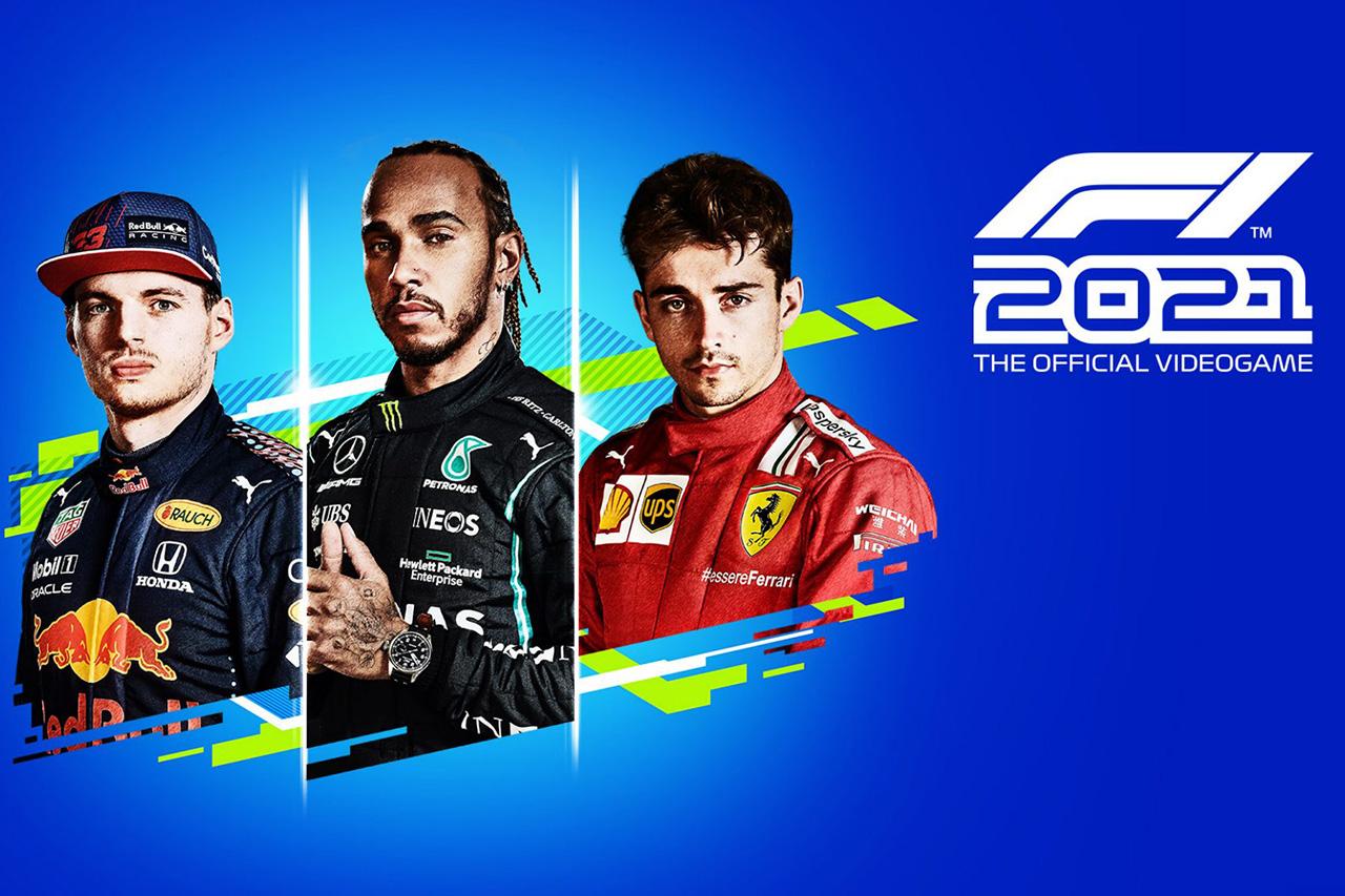 F1ゲーム『F1 2021』 全F1ドライバーのドライバーレーティングを公開
