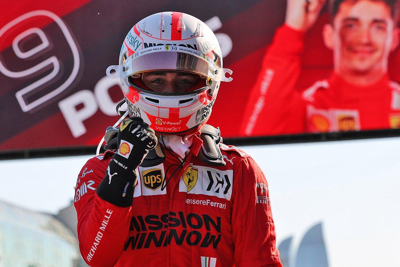 フェラーリF1のシャルル・ルクレールが語るベッテルとサインツの違い