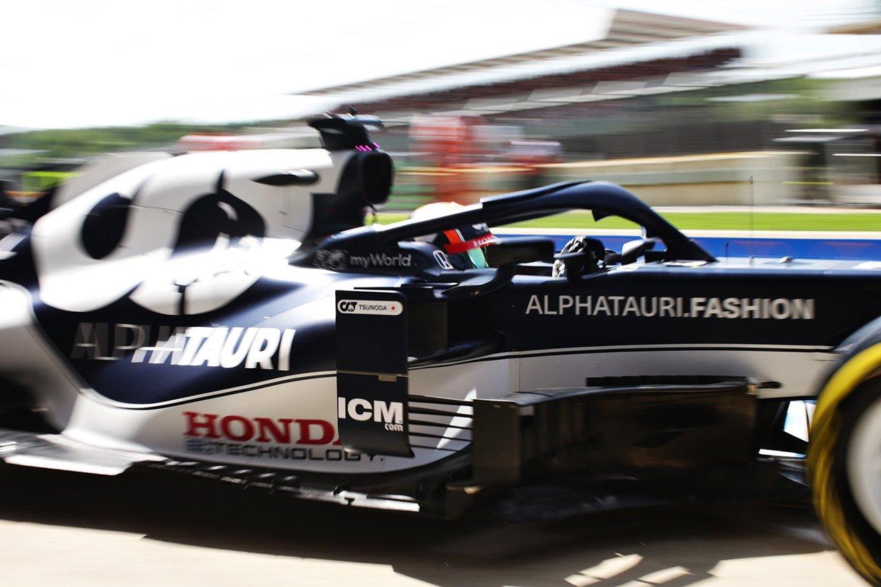 【速報】 F1イギリスGP FP1 結果:マックス・フェルスタッペンが首位。角田裕毅は12番手