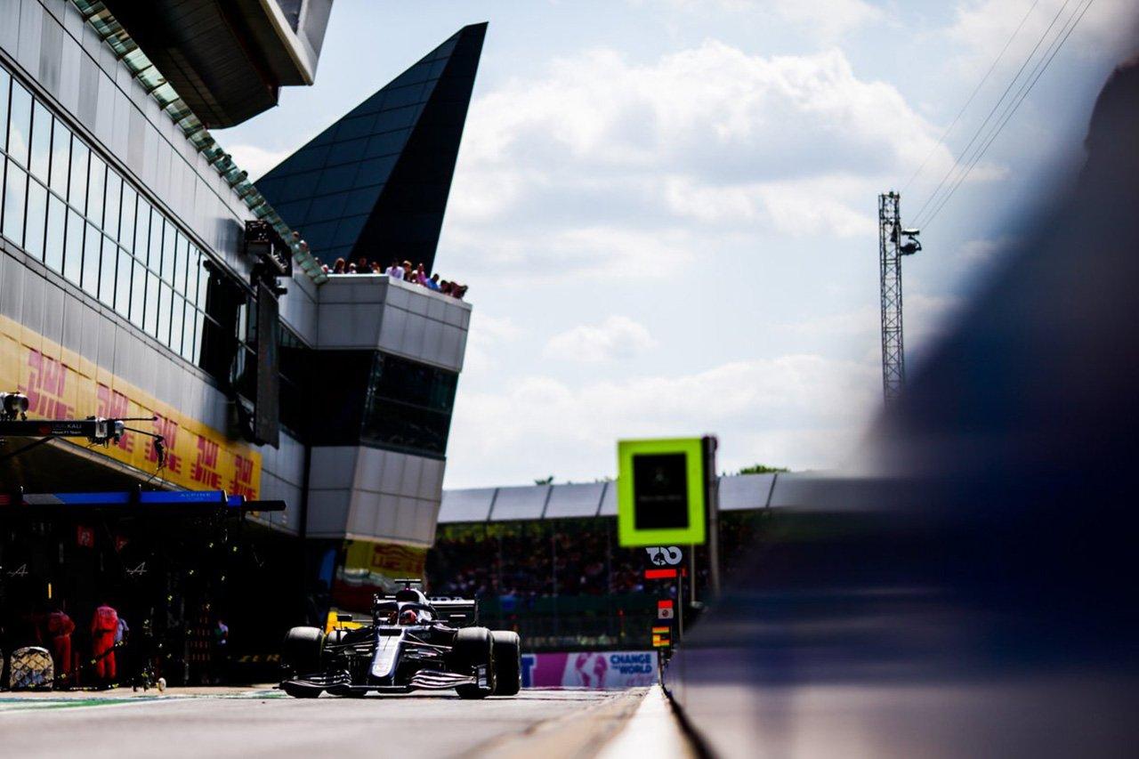 F1イギリスGP 予選Q1 速報:ホンダF1勢では角田裕毅がノックアウト