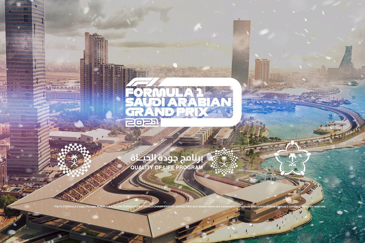 F1サウジアラビアGP、2021年に2レースを開催の可能性