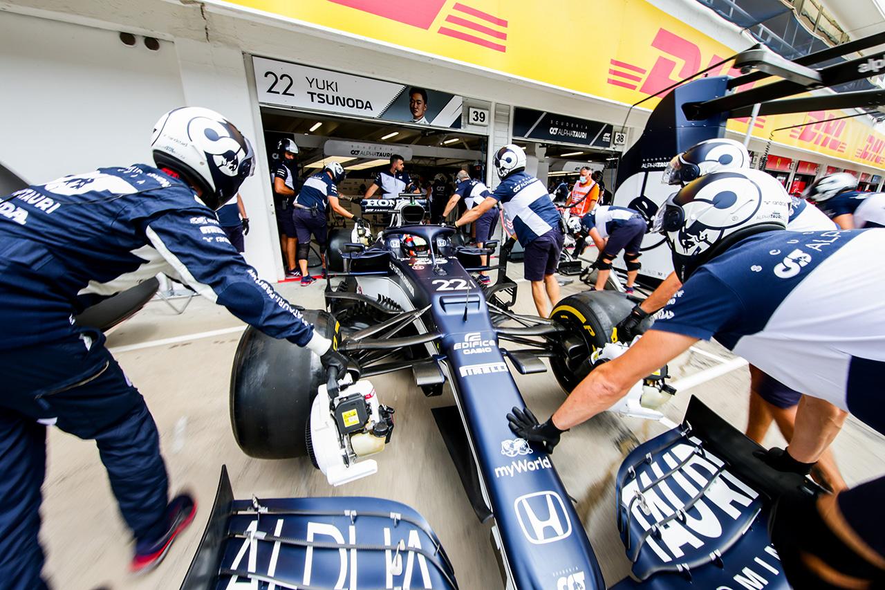 角田裕毅、厳しいQ1敗退 「ガスリーとの大きな差が理解できていない」 初日クラッシュが響く / F1ハンガリーGP 予選