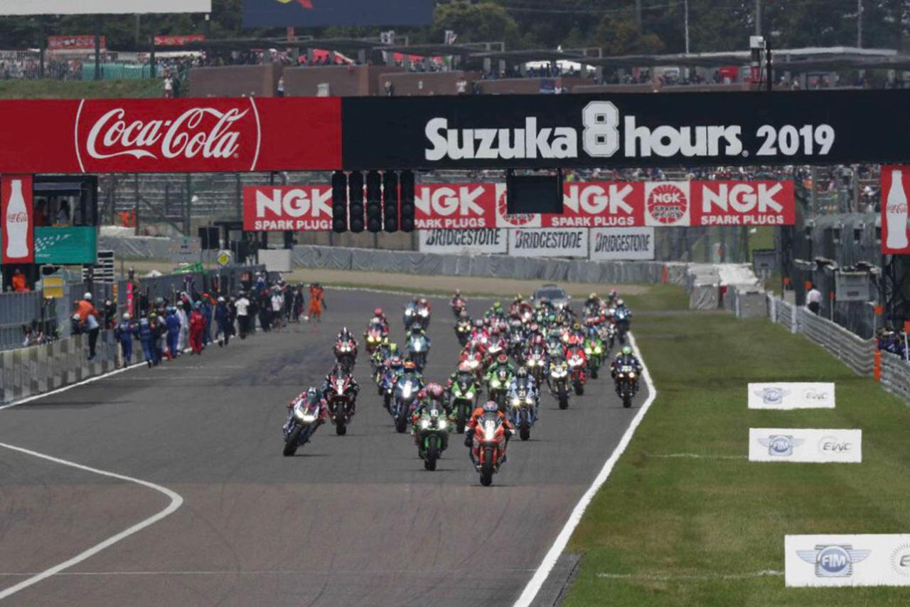 F1日本GPに続き…鈴鹿8耐も2年連続で開催中止が決定 / 鈴鹿サーキット