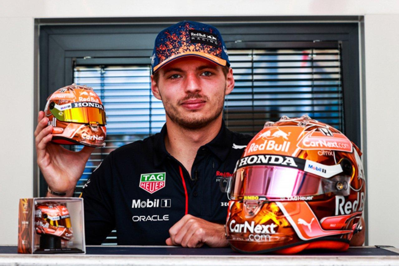 マックス・フェルスタッペン、2021年F1ベルギーGPもスペシャルヘルメット
