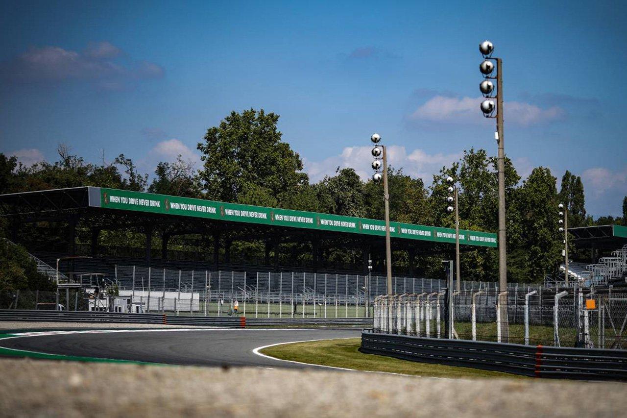 """F1イタイアGP:モンツァ、""""パラボリカ""""を""""アルボレート・カーブ""""に変更"""