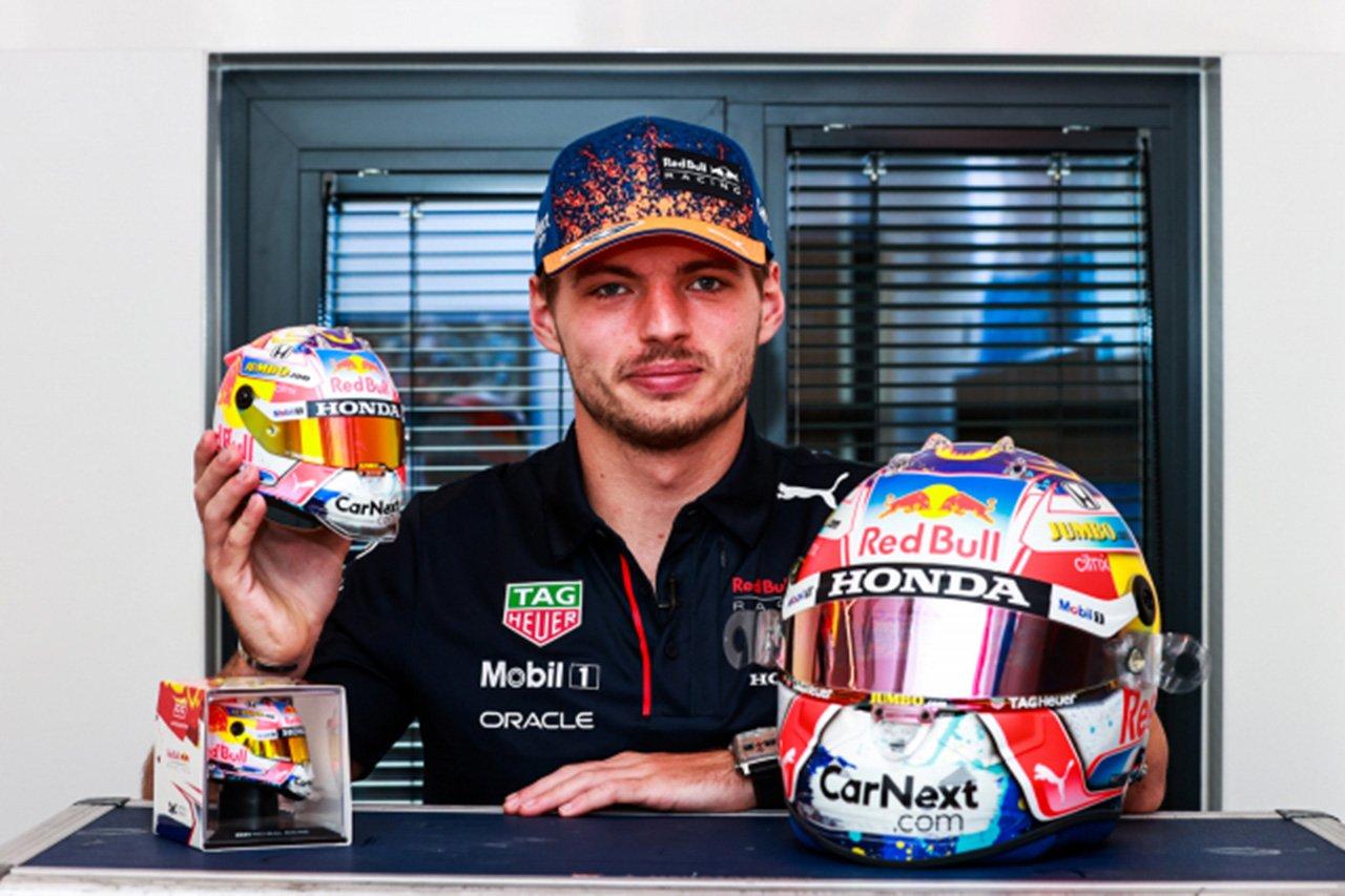 マックス・フェルスタッペン、母国F1オランダGPでスペシャルヘルメット