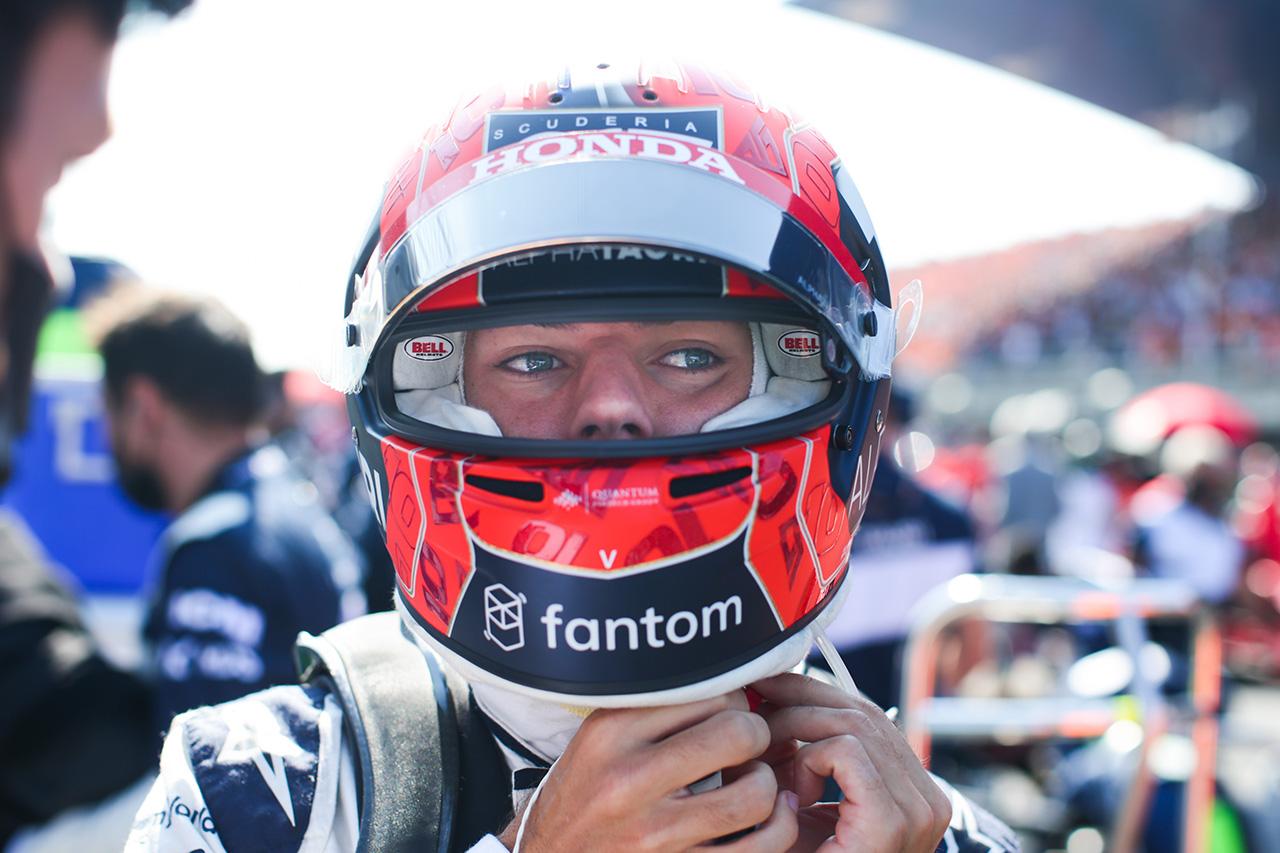ピエール・ガスリー 「4位はこれ以上は望めないくらいの素晴らしい結果」 / アルファタウリ・ホンダ F1オランダGP 決勝