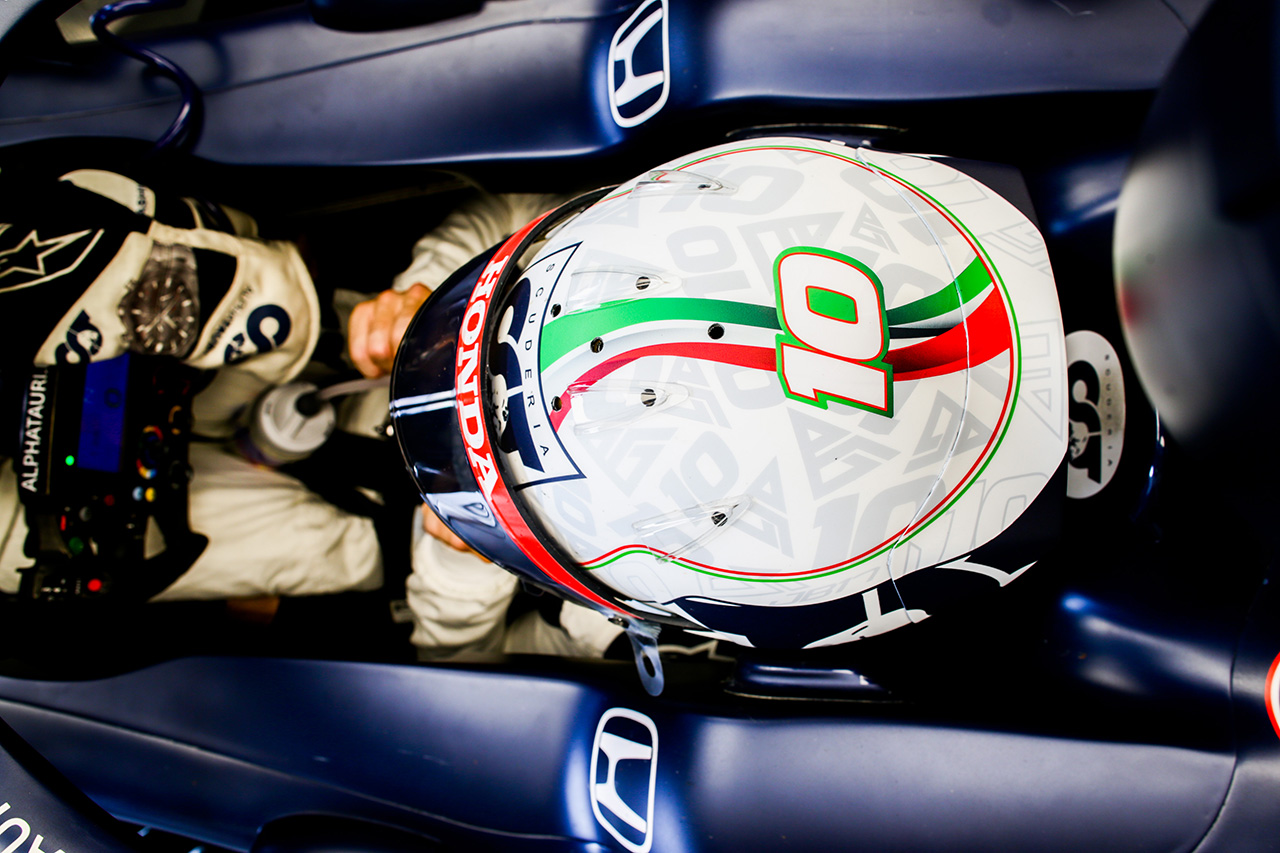 ピエール・ガスリー 2021年 F1イタリアGP スペシャルヘルメット