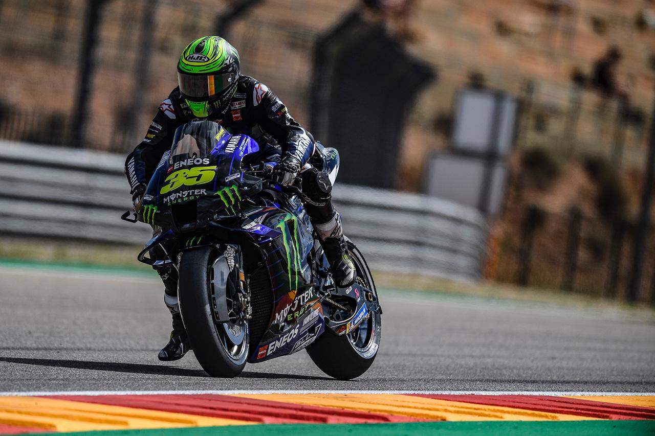 MotoGP:ヤマハ 2021年 第13戦 アラゴンGP 初日レポート