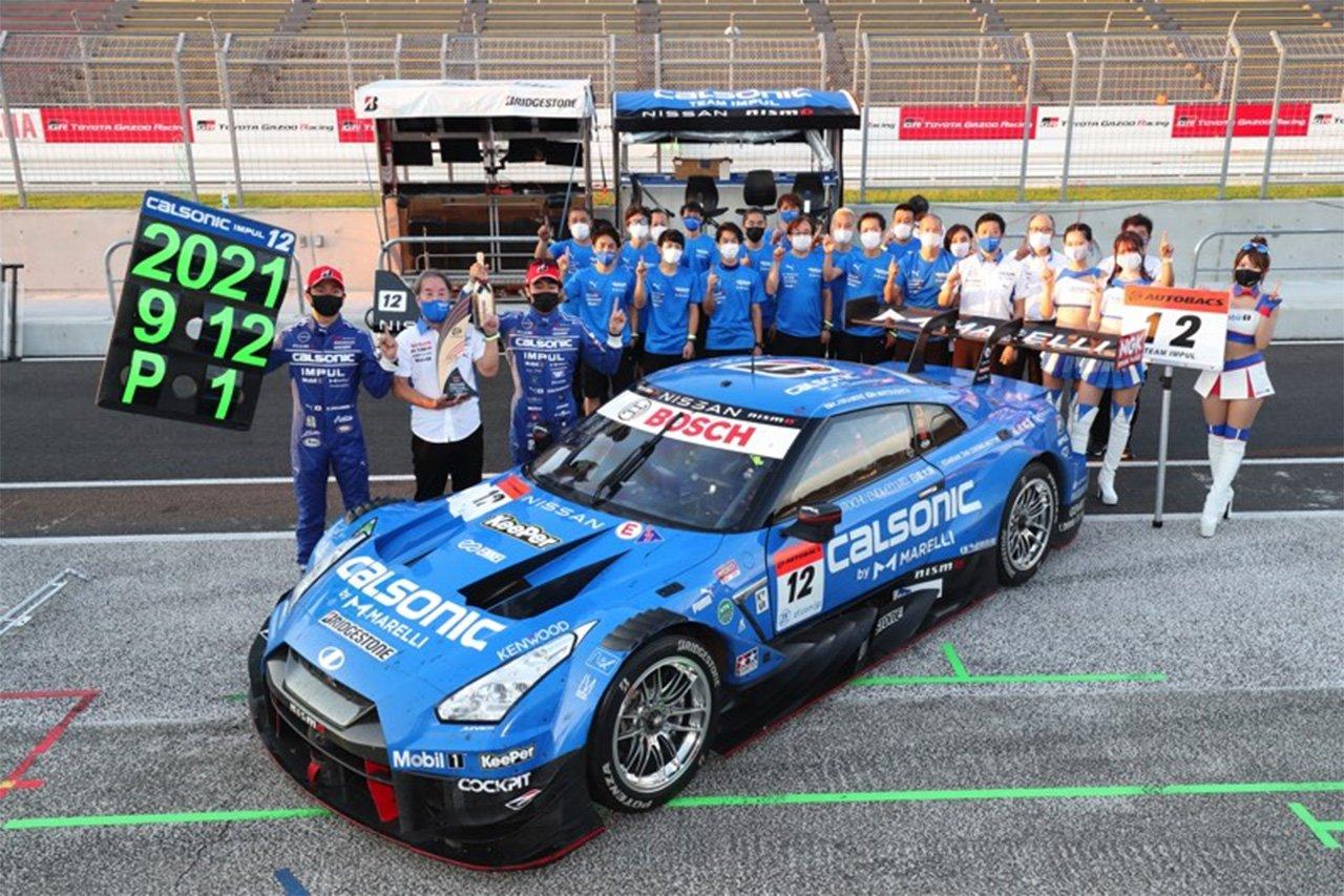 スーパーGT:カルソニック IMPUL GT-Rが5年ぶりの優勝!平峰・松下は初勝利 / 第5戦 スポーツランドSUGO
