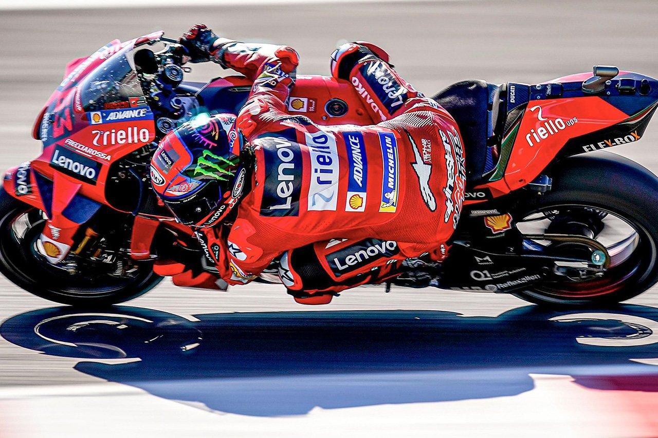 MotoGP サンマリノGP:フランチェスコ・バグナイアが2戦連続ポール