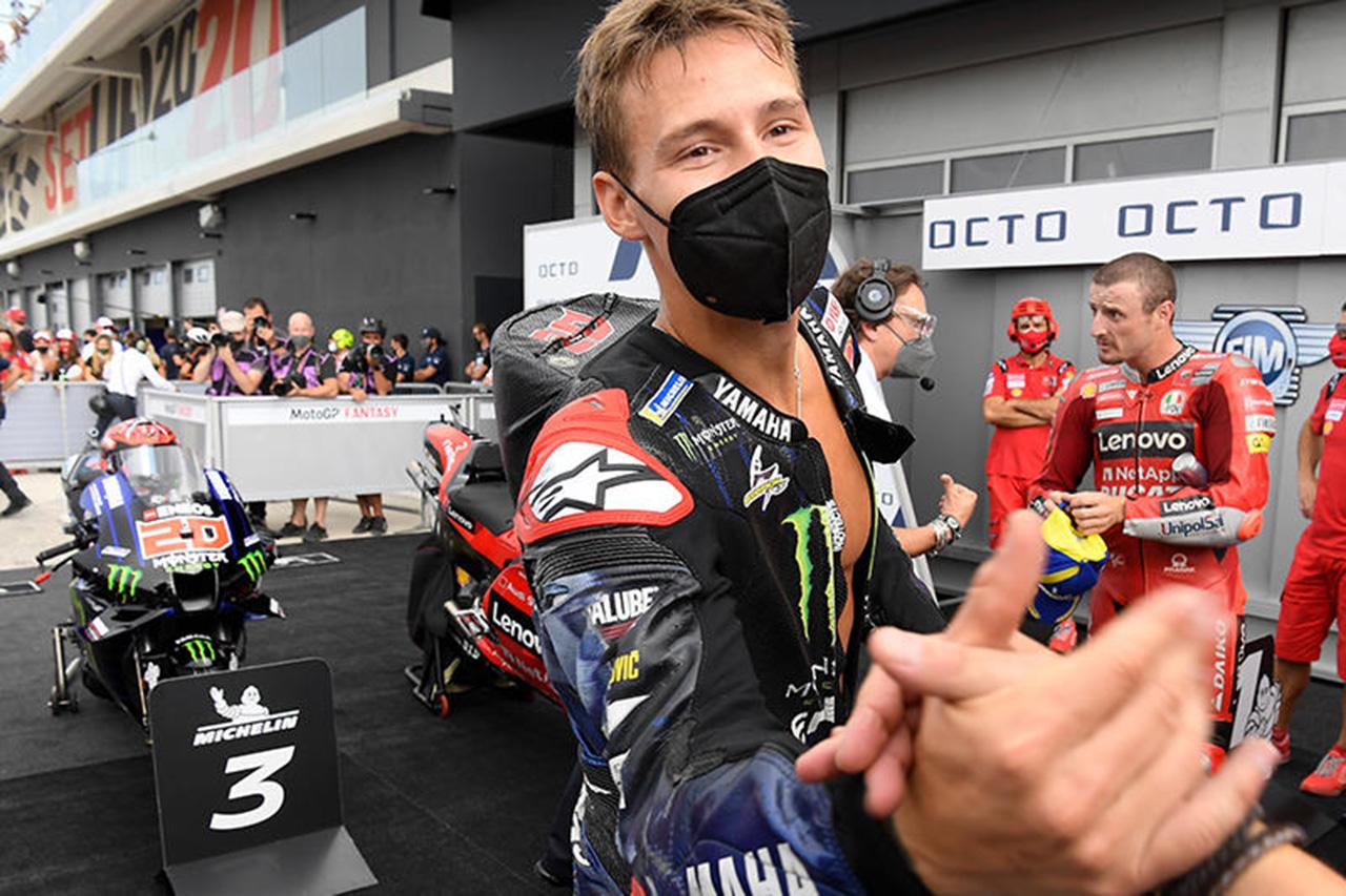 MotoGP:ヤマハ 2021年 第14戦 サンマリノGP 予選レポート