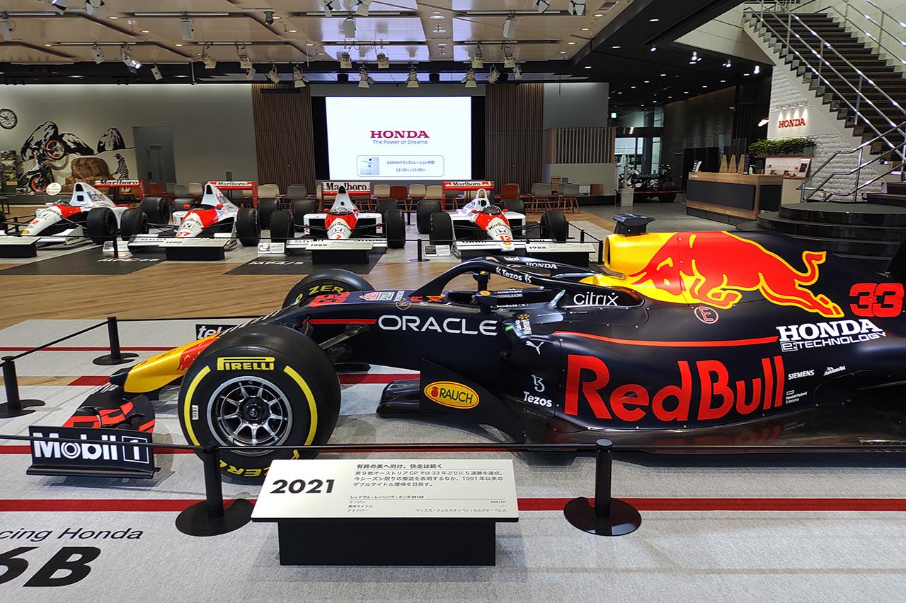 Honda F1 2021 2nd Stage~夢は挑戦の先にしかない~