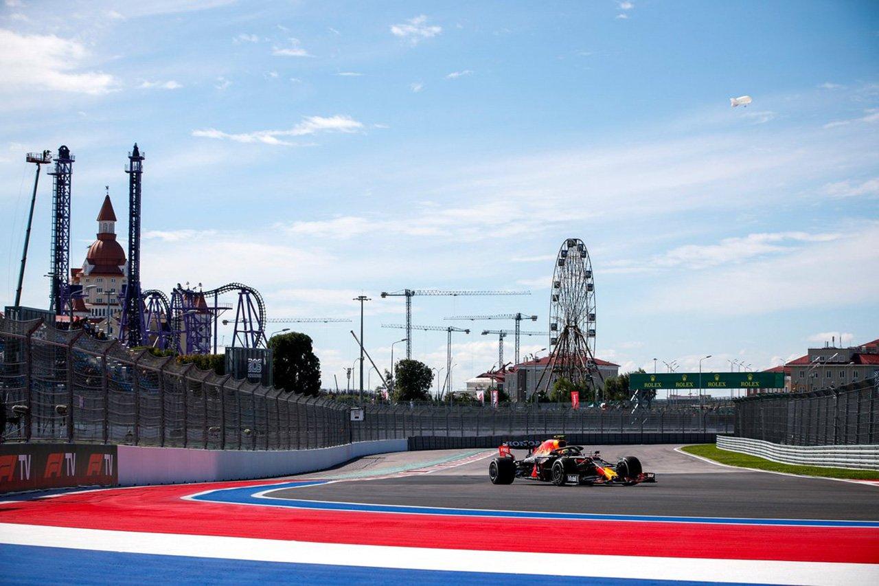 2021年 F1ロシアGP フリー走行2回目:速報ツイート&Twitch配信