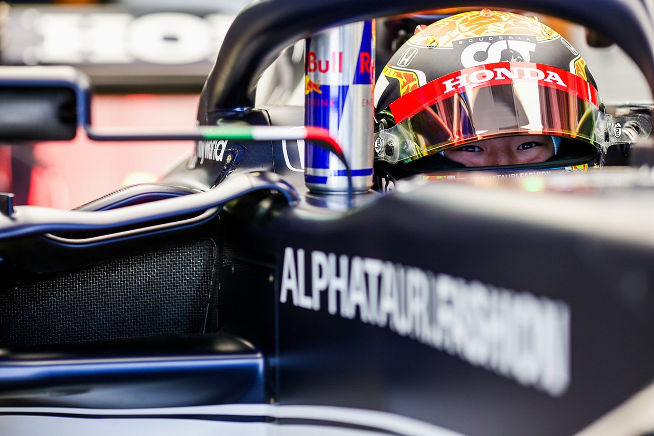 角田裕毅、貴重なドライでの走行距離を伸ばす 「全体的なグリップに苦戦」 / アルファタウリ・ホンダ F1ロシアGP 金曜フリー走行