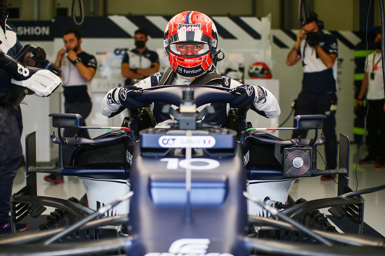 ピエール・ガスリー 「アンダーステアが多くバランスに対処が必要」 アルファタウリ・ホンダ F1トルコGP 金曜フリー走行