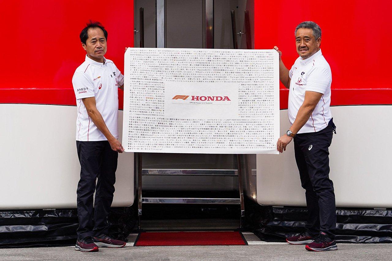 ホンダF1、特別カラー『白』のチームウエアを10月12日に発売