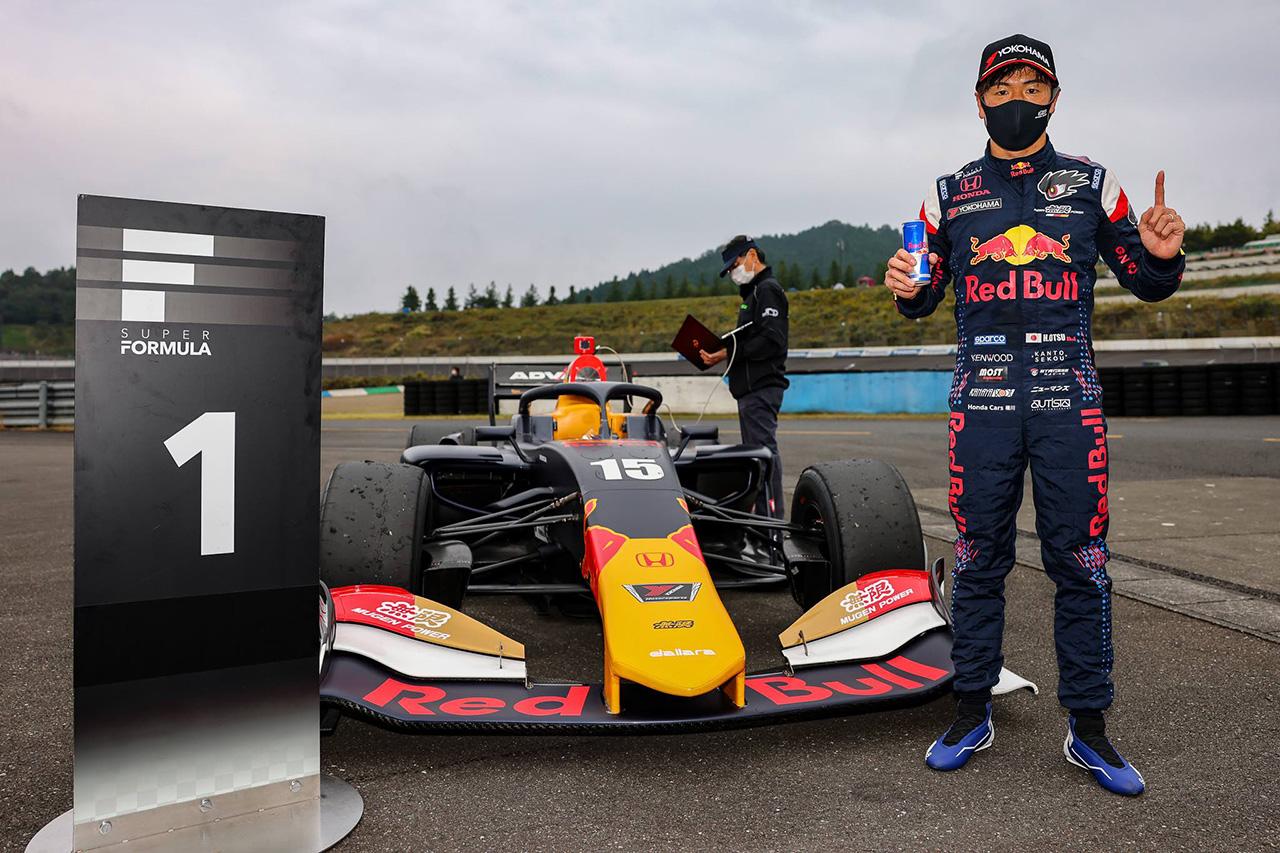 スーパーフォーミュラ:大津弘樹が初ポール・ポジション獲得! 2021年 第6戦 予選